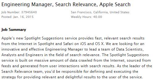 Emploi - Apple Search Relevance